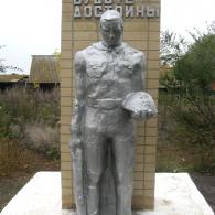 памятник участникам ВОВ село Россошанское